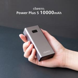 cheeroの新しいモバイルバッテリーが発売されたよ!!