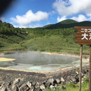 泥パックができる有数の温泉!北海道の雪秩父に行ってきた