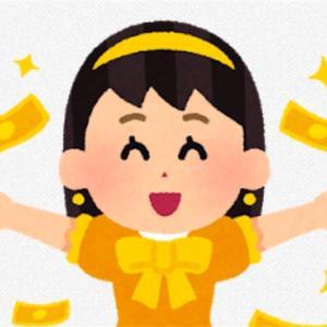 【ポイ活】1円も払わずに湘南美容外科の3万円分の施術を受ける!!【脱毛・若返り】