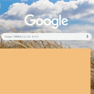 Googlchromeの検索画面の模様替えと便利なソフトGyazoについて!