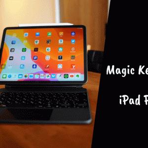 iPad Pro用 Magic Keyboardのレビュー|トラックパッドと打鍵感が最高の逸品