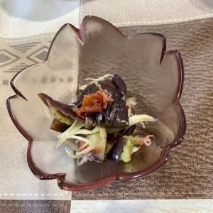 レシピ★茄子と茗荷の梅和え