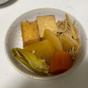 レシピ★厚揚げと野菜の煮物