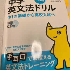 英語学習...