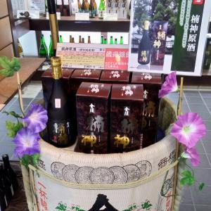 呑んだ日本酒について、ただひたすら記録していくページ