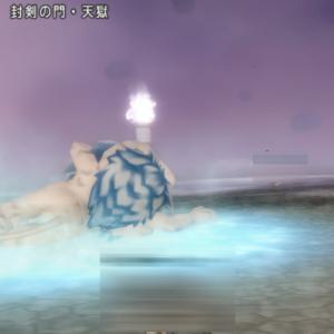 氷のじゅうたん