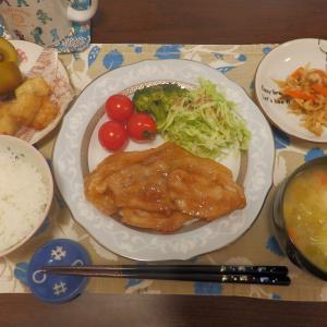 豚の生姜焼き・SUNAOチョコモナカ