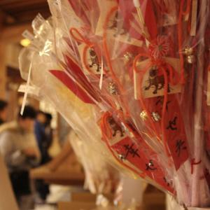 A Guide to Japanese New Year