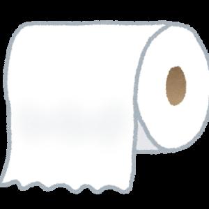 トイレットペーパーにシングルが存在する意味が分からない
