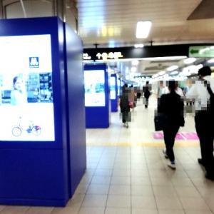 【写真つき】方向音痴のための東梅田からグランフロントへの行き方