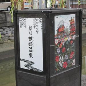 【子連れ旅行】城崎に行ってきました
