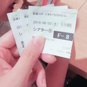【ライダー】映画見てきました