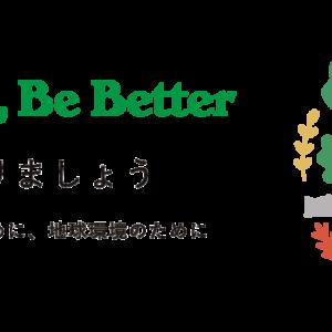 【エントリ報告】第15回湘南国際マラソン
