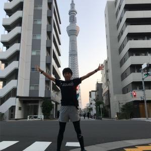 初の富士登山に向けて出発!