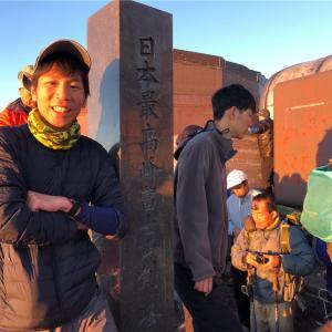 富士山剣ヶ峰で御来光を見てきたよ!