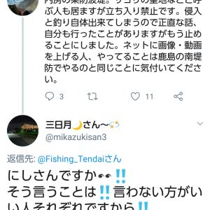 保護中: 劇団ひ〇り・前編