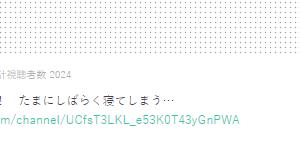【ミラティブ配信】今日のミラティブ配信予告! アスファルト9、PUBGします! ゲーム配信!!