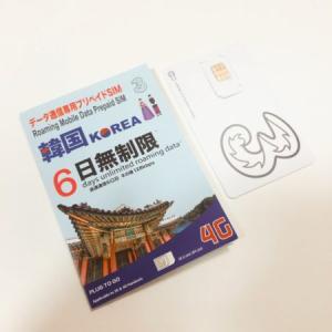 [釜山旅行備忘録] はじめてのsimカード
