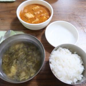[釜山] 港付近でサバ定食 오복식당(五福食堂)