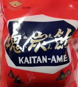 北海道の塊炭飴がどう見ても打製石器に使う黒曜石だった件。