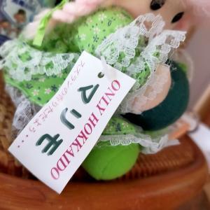 【香る、叫ぶ、そして壊れる】緑の帽子のマリモちゃん人形が届きました。