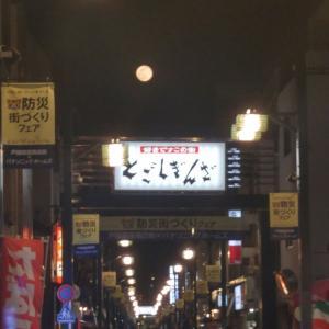 スーパームーン@戸越銀座通り