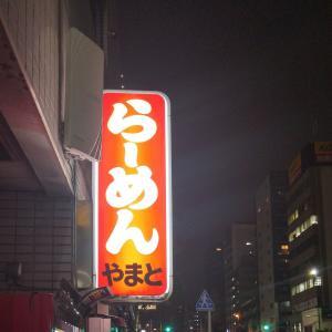 戸越銀座でお食事4