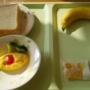 入院生活⑦~絶食明けの病院食について その3