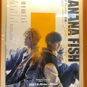「BANANA FISH」The Stage -前編- 観劇&配信視聴感想