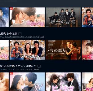 【動画配信サービス】韓国ドラマ、韓流好きな人におすすめなのは2択のみ