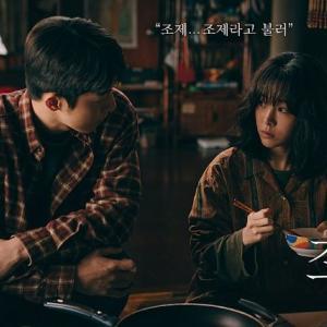 韓国映画『ジョゼ』感想:原作とは違う、詩的な映像と大人のジョゼ…居眠り注意