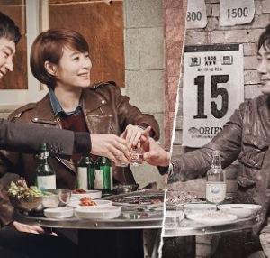 韓国ドラマ『シグナル』感想:絶対見たほうがいい傑作ヒューマンサスペンス
