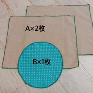 簡単!新体操ボールケース作り方!型紙あり