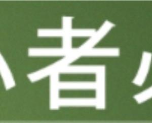 ジャグラー実践記⑧〜ツンデレはお好き?の巻〜