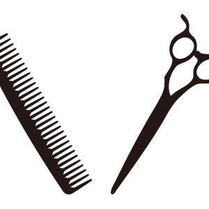 髪の毛に良いのはミネラルとマグネシウム!