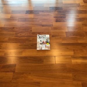 雑誌掲載!『床にものを置かないだけで、一生散らからない家になる!』