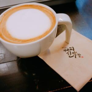 明洞エリアのレトロカフェ - 珈琲韓薬房