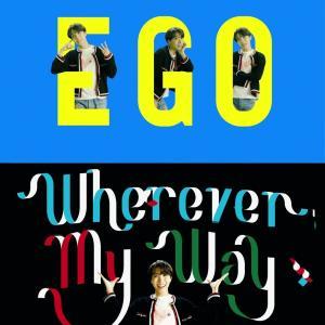 BTS (방탄소년단) - Ego 歌詞 和訳