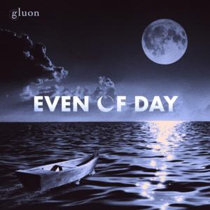 DAY6 (Even of Day) - 파도가 끝나는 곳까지 歌詞 和訳