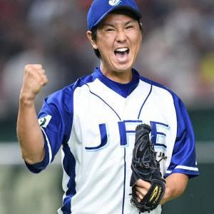 聖「須田くんが社会人野球を盛り上げたい意向を示したぞ」