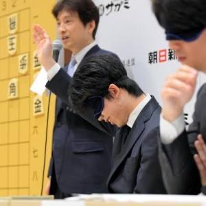 目隠し藤井聡太「な、なにをする!」ニヤニヤワイ「さ、将棋しようかw」