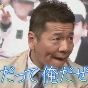 [悲報]上田晋也さん、七股疑惑が浮上
