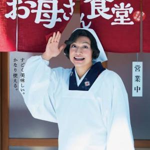 【悲報】香取慎吾さん、狂う