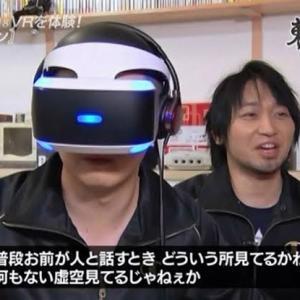 声優の杉田智和さんについて知っていること