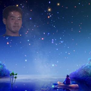 野獣先輩 輝く星になって僕らを見守っていた