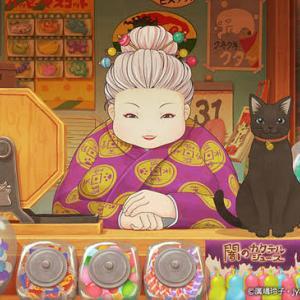 NHKアニメの最高傑作って