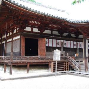 (ヽ´ん`)「鎌倉幕府の鎌倉って京都のイメージしかない」