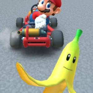 (ヽ°ん°)「カレーにバナナの皮を入れるとうめーのなんの」