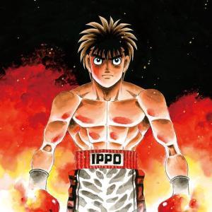 【悲報】『はじめの一歩』のボクシング界、世界が遠すぎる