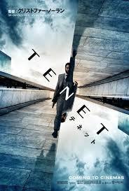 【映画】『TENET』クリストファー・ノーラン監督の得意技「時の逆転」の見事な映像!ただし理解できるのは頭いいひとだけかも・・・(ネタバレなし)